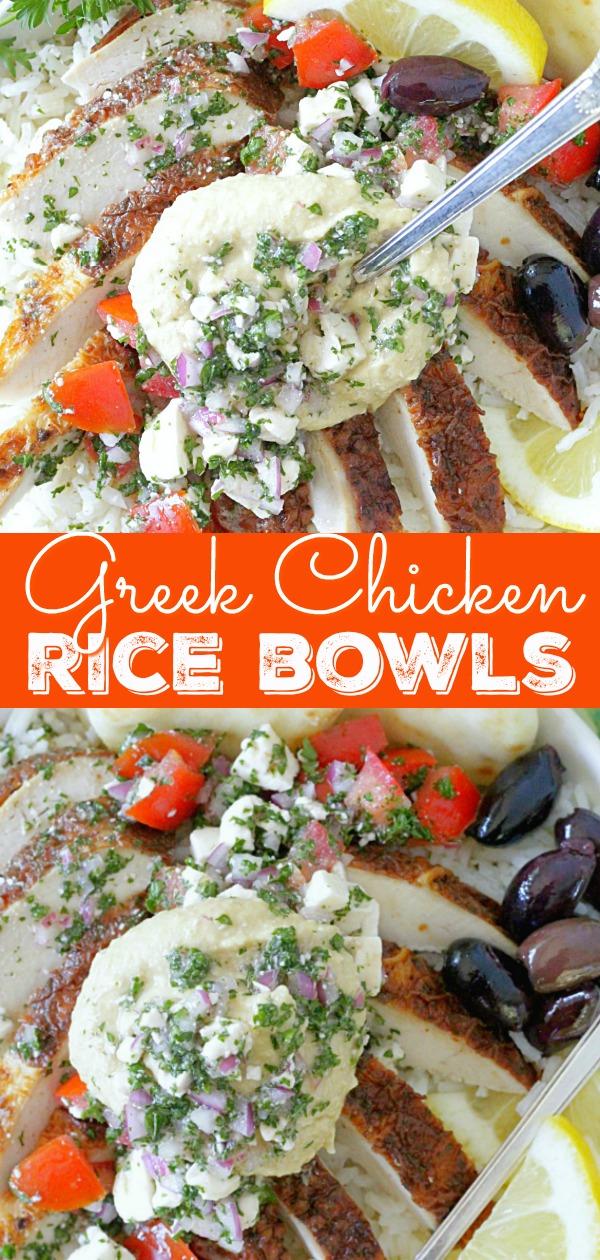 Greek Chicken Rice Bowls   Foodtastic Mom #chicken #chickenrecipes #familydinnerrecipes #mealprep #ricebowls