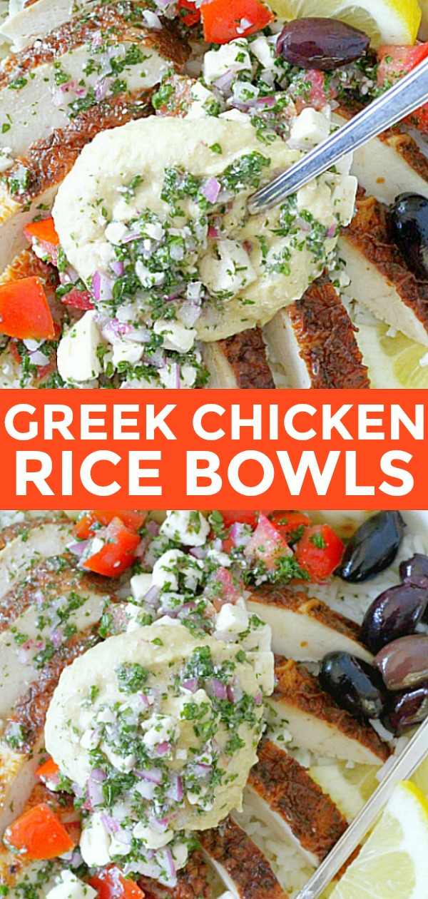 Greek Chicken Rice Bowls | Foodtastic Mom #chickenrecipes #ricebowls